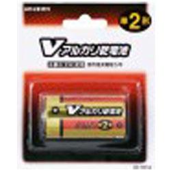 アルカリ乾電池単二 ブリスター LR14B1PV (単2電池 1本)