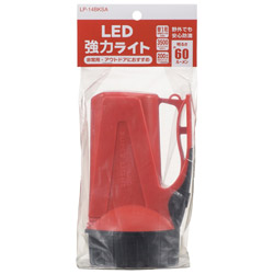 オーム電機 LED懐中電灯(単一形4本別売) LP-14BKSA [LED /単1乾電池×4]