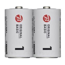 電源・電池
