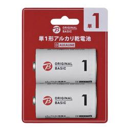 ORIGINAL BASIC LR20BKOB-2P 単1電池 [2本 /アルカリ] BIC ORIGINAL BASIC