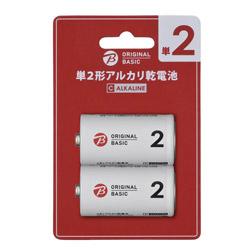 LR14BKOB-2P 単2電池 [2本 /アルカリ] BIC ORIGINAL BASIC