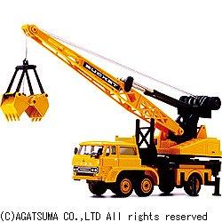 アガツマ・エンタテイメント ダイヤペット DK-6112 大型バケットトラック
