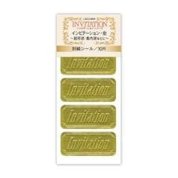 ア495 INVI-S シール インビ金10片