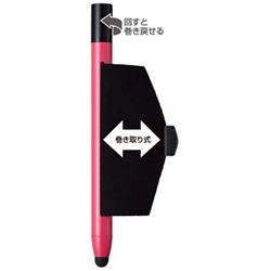 〔タッチペン/クリーナー〕 クリーニングクロス付タッチペン (ピンク) TP10 P