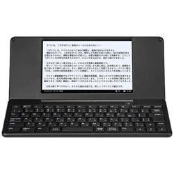 デジタルメモ DM200 クロ