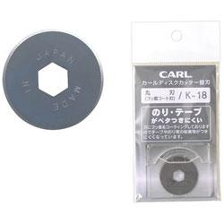 ディスクカッター替刃(丸刀/1枚) K-18