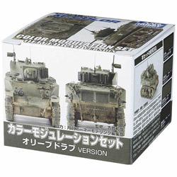 CS581 Mr.カラー特色 カラーモジュレーションセット オリーブドラブ VERSION