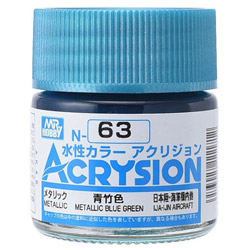 新水性カラー アクリジョン 青竹色