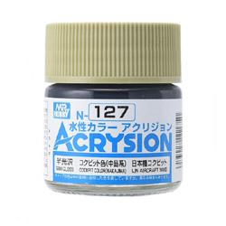 新水性カラー アクリジョン コクピット色(中島系)