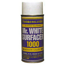 B511 Mr.ホワイトサーフェイサー1000 100ml