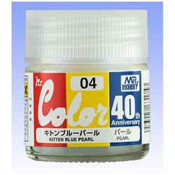 Mr.カラー 40th Anniversary AVC04 キトンブルーパール
