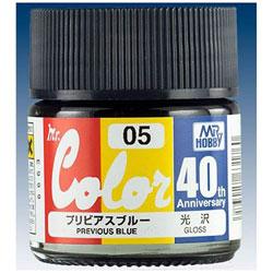 Mr.カラー 40th Anniversary AVC05 プリビアスブルー