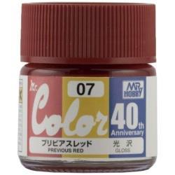 Mr.カラー 40th Anniversary AVC07 プリビアスレッド