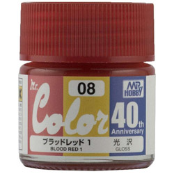 Mr.カラー 40th Anniversary AVC08 ブラッドレッド(1)