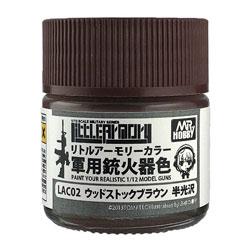 Mr.カラー特色 リトルアーモリカラー LAC02 ウッドストックブラウン