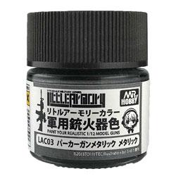 Mr.カラー特色 リトルアーモリカラー LAC03 パーカーガンメタリック