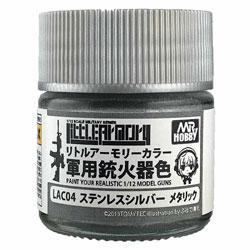 Mr.カラー特色 リトルアーモリカラー LAC04 ステンレスシルバー