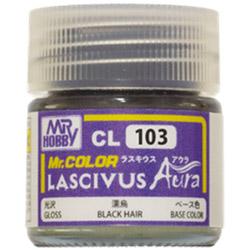 Mr.カラー LASCIVUS Aura 濡烏(ぬれがらす)