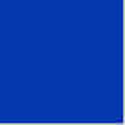 ガンダムマーカー 塗装用(ガンダムブルー)