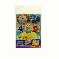 ポケモンサン&ムーンカットバラン LKBL3