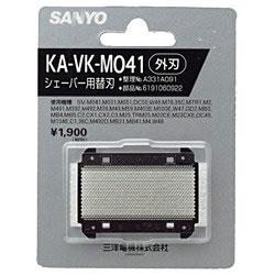 シェーバー替刃(外刃) KA-VK-M 041