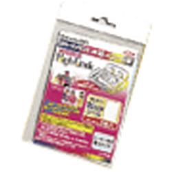 カラーFAX用シール紙 UXP30HG [5シート /16面 /光沢]
