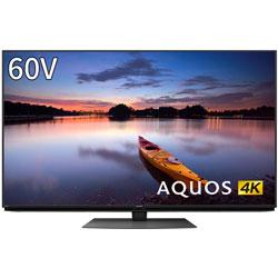 液晶テレビ AQUOS(アクオス)  4T-C60CN1 [60V型 /4K対応 /BS・CS 4Kチューナー内蔵 /YouTube対応 /Bluetooth対応]