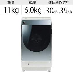 ドラム式洗濯乾燥機  シルバー系 ES-W113-SL [洗濯11.0kg /乾燥6.0kg /左開き] 【買い替え10000pt】