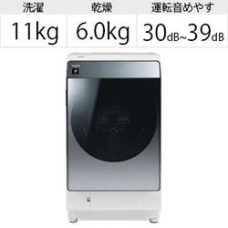 ドラム式洗濯乾燥機  シルバー系 ES-W113-SR [洗濯11.0kg /乾燥6.0kg /右開き] 【買い替え10000pt】