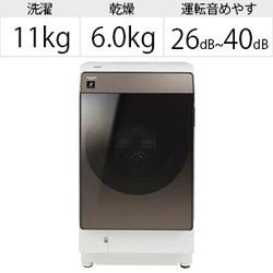 SHARP(シャープ) ドラム式洗濯機  ブラウン系 ES-WS13-TL [洗濯7.0kg /乾燥6.0kg /ヒートポンプ乾燥 /左開き] 【買い替え10000pt】
