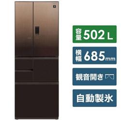 SHARP(シャープ) 【基本設置料金セット】 冷蔵庫 プラズマクラスター冷蔵庫 ブラウン SJ-AF50G-T [6ドア /観音開きタイプ] 【買い替え20000pt】