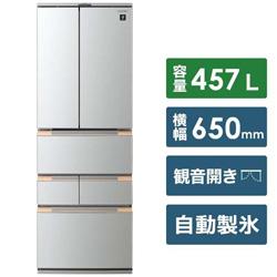 SHARP(シャープ) 【基本設置料金セット】 SJ-MF46H-S  冷蔵庫プラズマクラスター冷蔵庫 シルバー系[6ドア/観音開きタイプ]  ライトメタル SJ-MF46H-S [6ドア /観音開きタイプ /457L] 【買い替え10000pt】