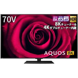 SHARP(シャープ) 液晶テレビ AQUOS  8T-C70DW1 [70V型 /8K対応 /BS 8Kチューナー内蔵 /YouTube対応 /Bluetooth対応] 【買い替え30000pt】