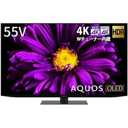 有機ELテレビ AQUOS  4T-C55DQ1 [55V型 /4K対応 /BS・CS 4Kチューナー内蔵 /YouTube対応 /Bluetooth対応]