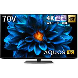 液晶テレビ AQUOS  4T-C70DN1 [70V型 /4K対応 /BS・CS 4Kチューナー内蔵 /YouTube対応 /Bluetooth対応]