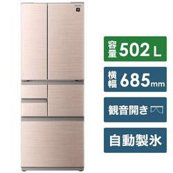 SHARP(シャープ) 【基本設置料金セット】 冷蔵庫  シャインブラウン SJ-F503G-T [6ドア /観音開きタイプ /502L] 【買い替え10000pt】