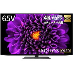 SHARP(シャープ) 有機ELテレビ AQUOS  4T-C65DS1 [65V型 /4K対応 /BS・CS 4Kチューナー内蔵 /YouTube対応 /Bluetooth対応] 【買い替え30000pt】