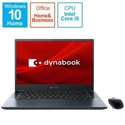 dynabook(ダイナブック) ノートパソコン dynabook M6 オニキスブルー P2M6SBBL [14.0型 /intel Core i5 /メモリ:8GB /SSD:512GB /2021年8月モデル]