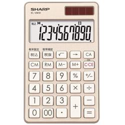 カラー・デザイン電卓 「手帳タイプ」(10桁) EL-VW31NX(シャンパンゴールド)