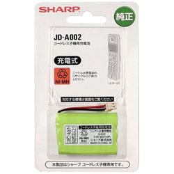 コードレス子機用充電池 JD-A002