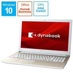 dynabook(ダイナブック) ノートパソコン dynabook X5 サテンゴールド P1X5NPEG [15.6型 /intel Core i3 /SSD:256GB /メモリ:4GB /2020年夏モデル]