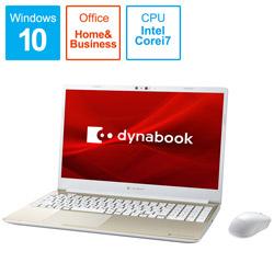 dynabook(ダイナブック) ノートパソコン dynabook C7 サテンゴールド P2C7PBBG [15.6型 /intel Core i7 /SSD:512GB /メモリ:8GB /2020年11月モデル]