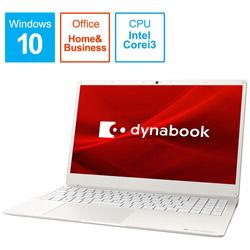 dynabook(ダイナブック) ノートパソコン dynabook Y4 リュクスホワイト P2Y4PBEW [15.6型 /intel Core i3 /SSD:256GB /メモリ:8GB /2020年11月モデル]
