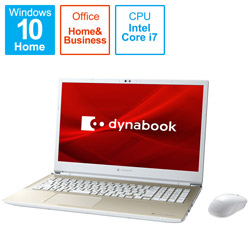 ノートパソコン dynabook T8 サテンゴールド P2T8RPBG [16.1型 /intel Core i7 /SSD:512GB /メモリ:16GB /2021年春モデル]