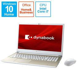 ノートパソコン dynabook T7 サテンゴールド P2T7RPBG [16.1型 /intel Core i7 /SSD:512GB /メモリ:8GB /2021年春モデル]
