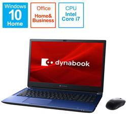 ノートパソコン dynabook T7 スタイリッシュブルー P2T7RPBL [16.1型 /intel Core i7 /SSD:512GB /メモリ:8GB /2021年春モデル]