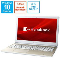 dynabook(ダイナブック) ノートパソコン dynabook T6 サテンゴールド P1T6RPEG [15.6型 /intel Core i7 /SSD:256GB /メモリ:8GB /2021年春モデル]