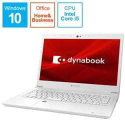 dynabook(ダイナブック) ノートパソコン dynabook S6 パールホワイト P2S6PBBW [13.3型 /intel Core i5 /SSD:256GB /メモリ:8GB /2020年12月モデル]