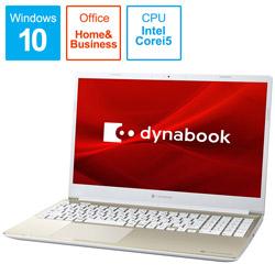 dynabook(ダイナブック) ノートパソコン dynabook C6 サテンゴールド P2C6PBEG [15.6型 /intel Core i5 /SSD:256GB /メモリ:8GB /2020年12月モデル]