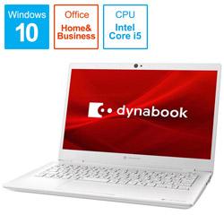 dynabook(ダイナブック) P1G6MPBW ノートパソコン dynabook G6 パールホワイト [13.3型 /intel Core i5 /Office付き SSD:256GB /メモリ:8GB /2020年春モデル] dynabook G6 パールホワイト P1G6MPBW